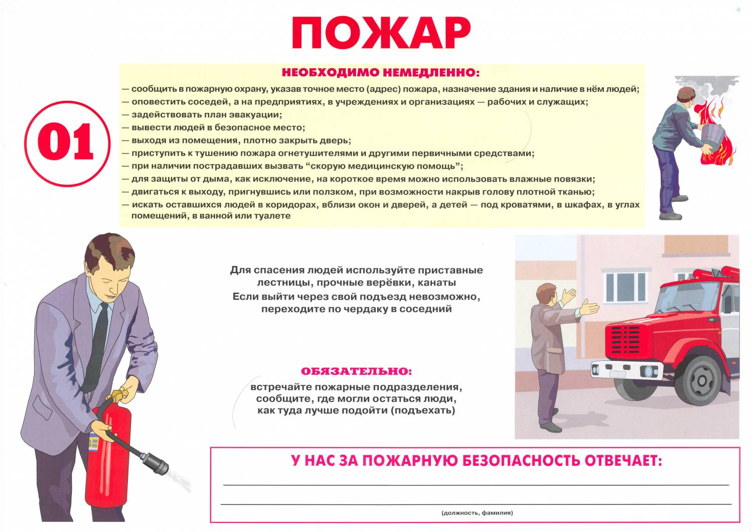 http://novospasskoe.do.am/_nw/2/00199776.jpg
