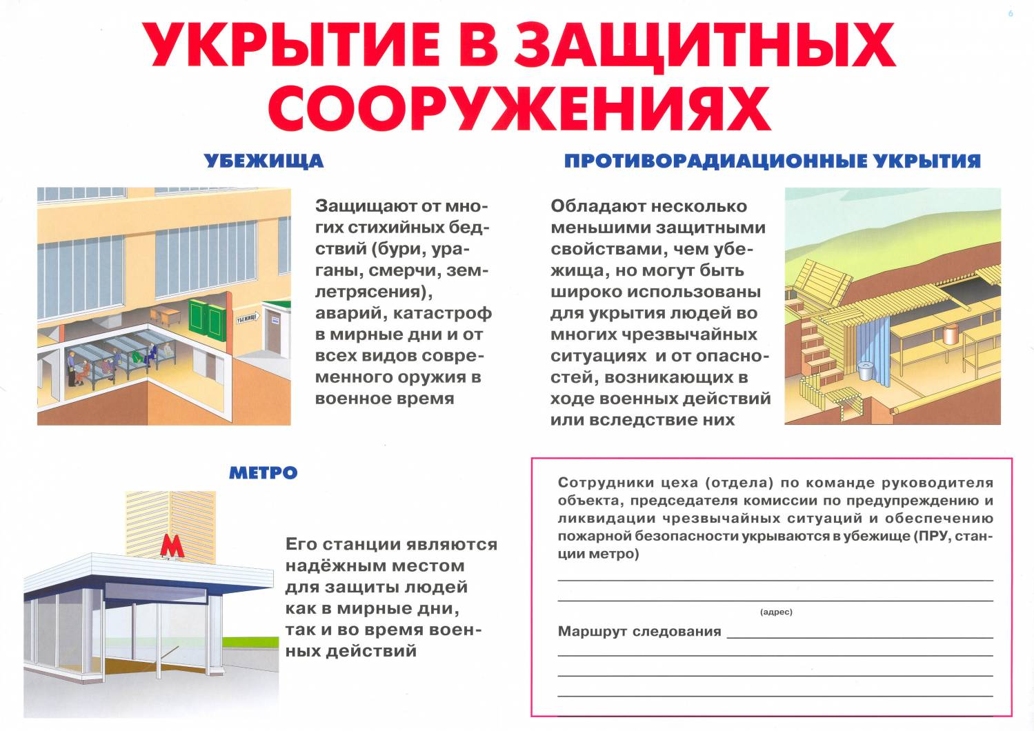 http://novospasskoe.do.am/_nw/2/08694865.jpg
