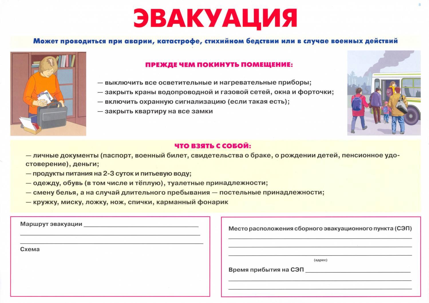 http://novospasskoe.do.am/_nw/2/29293096.jpg