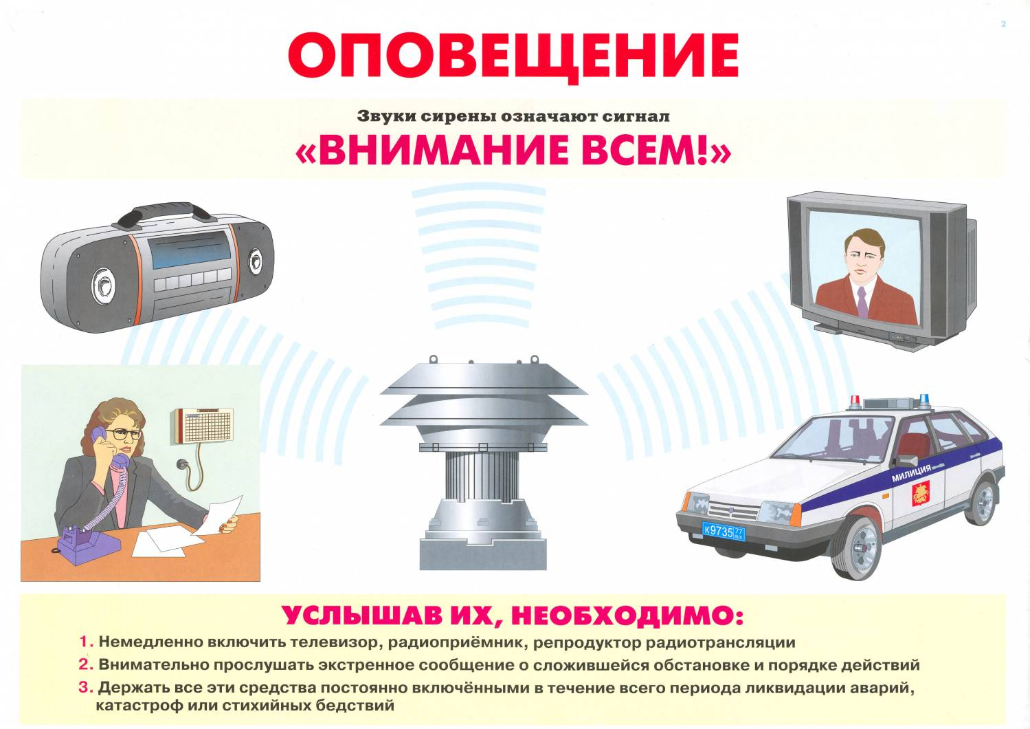 http://novospasskoe.do.am/_nw/2/54835338.jpg